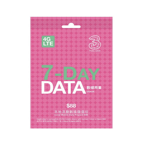 3HK Local Mobile Data 7 Days DayPass 4G LTE Prepaid SIM (2017)