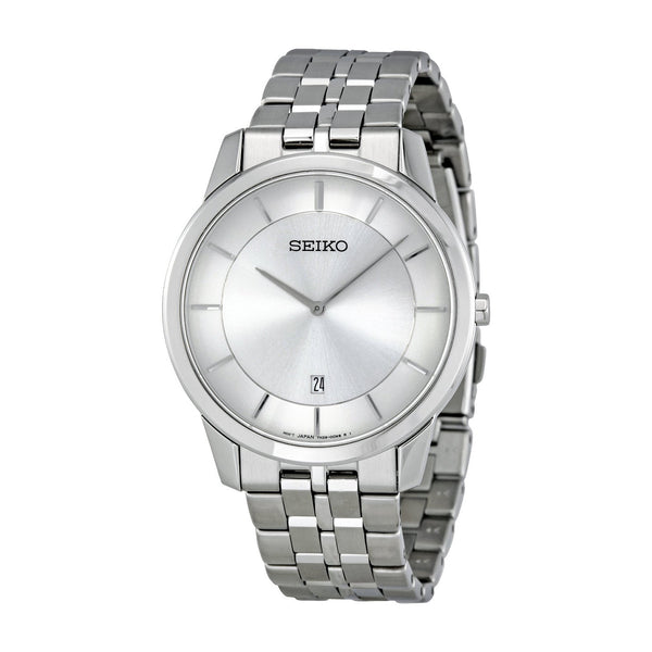 Seiko Analog Quartz SKP379P1 Watch (New with Tags)