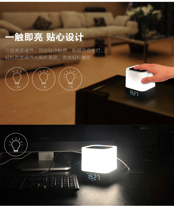 Portable Wireless Bluetooth 4.0 Speaker and LED Light Lamp Alarm Clock LED Table Lamp/Night Light, Smart Touch LED Mood Lamp, MP3 Player, Supported Micro TF SD Card/USB/3.5mm AUX Jack