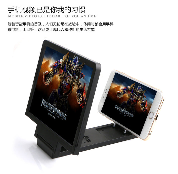 Screen Magnifier,Cell Phone 3D HD Movie Video Amplifier with Foldable Holder Stand for iPhone 7/7 Plus/6/6s/6 Plus/6s Plus and All other Smart Phones (
