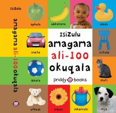 FIRST 100 WORDS ISIZULU