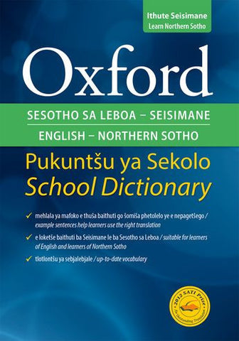 Oxford Bilingual School Dictionary: Northern Sotho & English - Elex Academic Bookstore