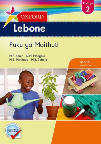 Oxford Lebone Grade 2 Learner's Book (Sepedi)  Oxford Lebone Kreiti ya 2 Puku ya Moithuti (Approved) - Elex Academic Bookstore