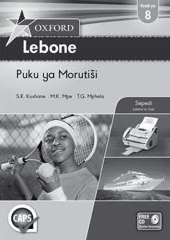 Oxford Lebone Grade 8 Teacher's Guide (Sepedi)  Oxford Lebone Kreiti ya 8 Puku ya Morutiši (Approved) - Elex Academic Bookstore