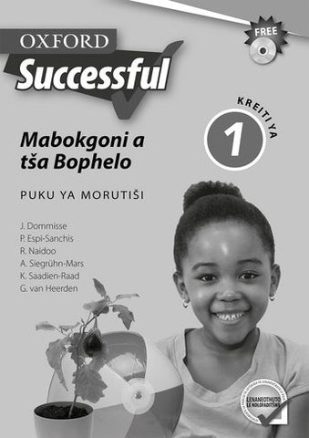 Oxford Successful Life Skills Grade 1 Teacher's Guide (Sepedi)  Oxford Successful Mabokgoni a tša Bophelo Kreiti ya 1 Puku ya Morutiši  (CAPS) - Elex Academic Bookstore