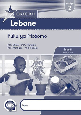 Oxford Lebone Grade 2 Workbook (Sepedi)  Oxford Lebone Kreiti ya 2 Puku ya Mošomo (Approved) - Elex Academic Bookstore