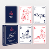 ilya Kamasutra Playing Cards -  ilya