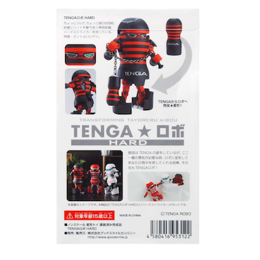 Tenga Robot Hard Sex Toys