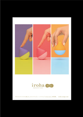Iroha Fuji-Lemon Sex Toys