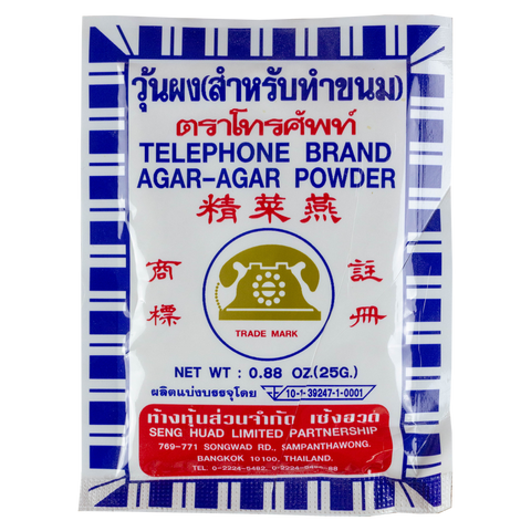 Telephone Brand - Agar-Agar Powder
