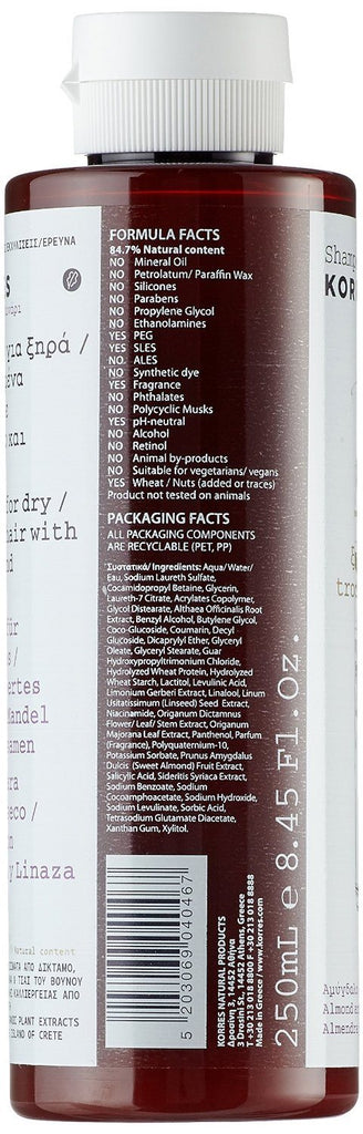 KORRES Shampoo Almond and Linseed for Dry/Damaged Hair 250 ml - Hydrating agents - SustainTheFuture - 3