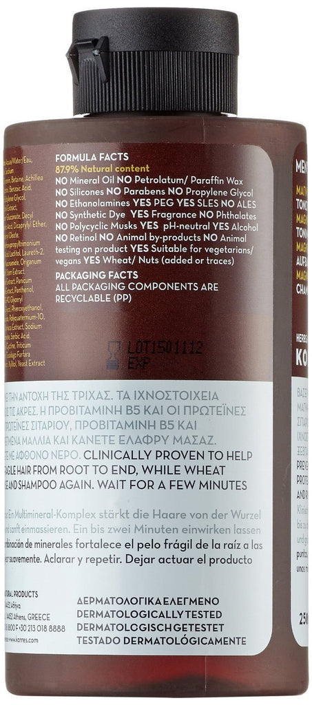KORRES Magnesium and Wheat Proteins Shampoo 250 ml Prevent hair-loss and improve - SustainTheFuture - 4