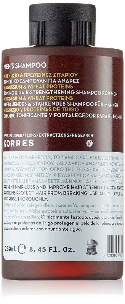 KORRES Magnesium and Wheat Proteins Shampoo 250 ml Prevent hair-loss and improve - SustainTheFuture - 2