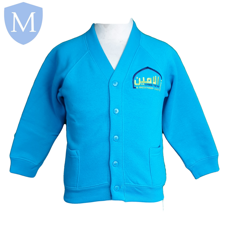 Al-Ameen Cardigans 2-3 Years,11-12 Years,13 Years,3-4 Years,5-6 Years,7-8 Years,9-10 Years,Large,Medium,Small,X-Large