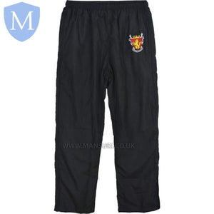 Kings Heath Jogging Bottoms (Boys) 22-24 (5/6 Years),24-26 (7/8 Years),26-28 (9-10 Years),28-30 (XXS - 11 Years),30-32 (XS - 12 Years),32-34 (Small - 13 Years),34-36 (Medium - 14 Years),38-40 (large 15-16 Years),42-44 (X-Large),46-48 (XXL)