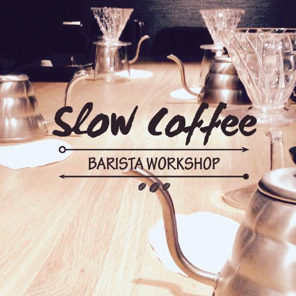 Slow Coffee (volzet)