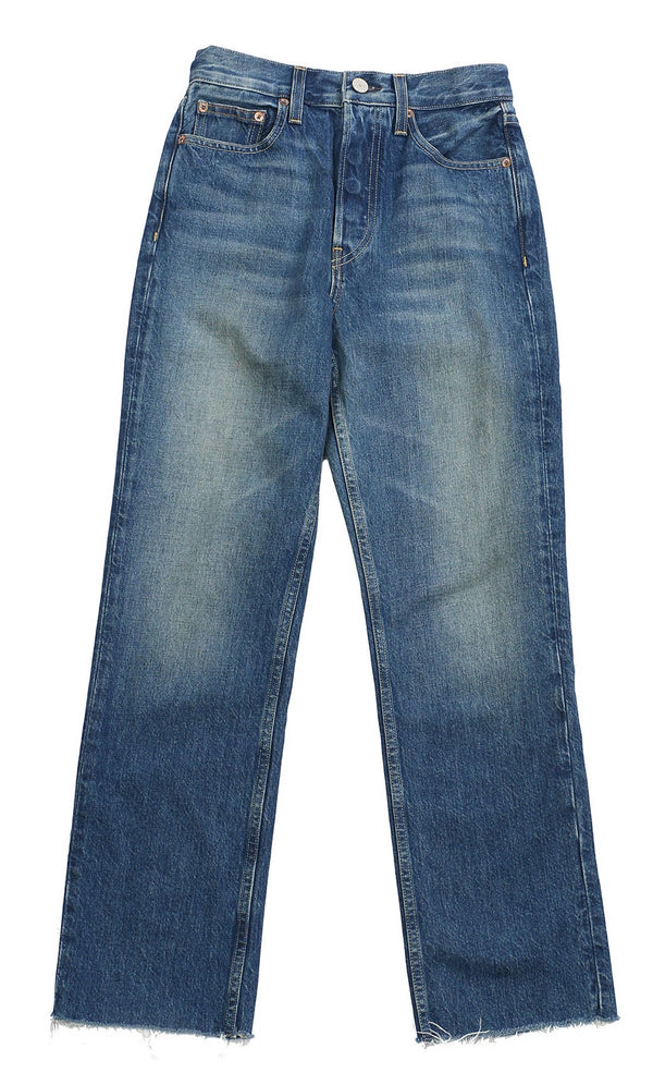 Trave Gia Jeans