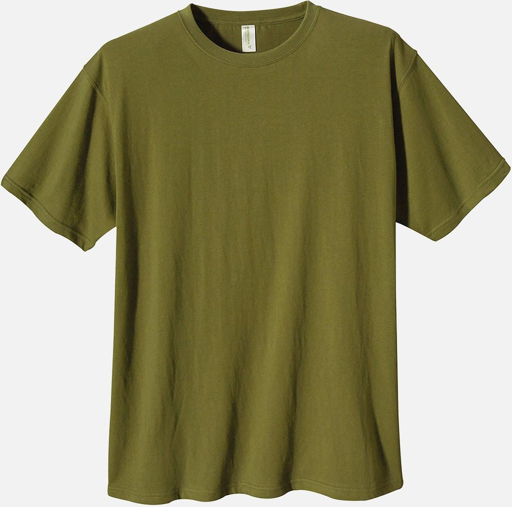 Men's Classic Organic T-Shirt (Select Colors), 1000P - econscious