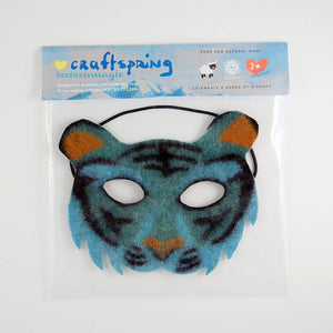 Lao Hu Tiger Mask - Blue