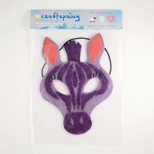 Safari Smile Zebra Mask