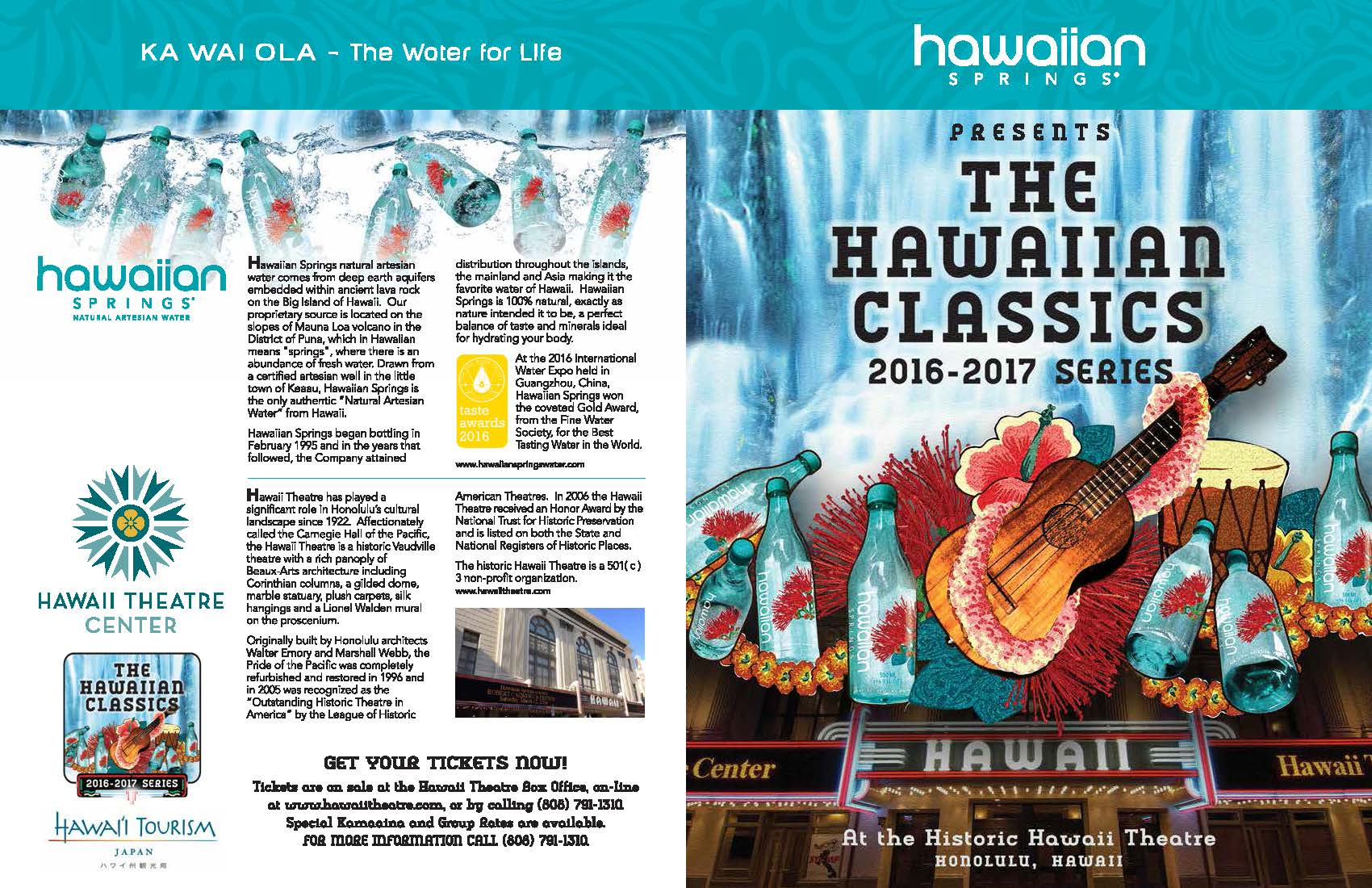 The Hawaiian Classics at the Hawaii Theatre