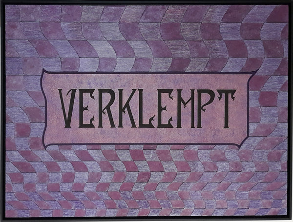 E. Sherman Hayman: SO I WAS, LIKE.... VERKLEMPT
