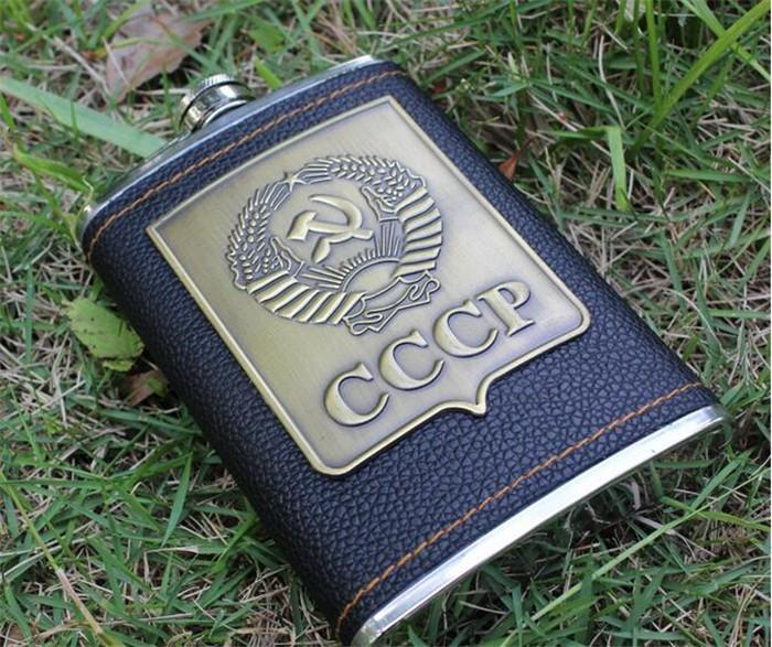 Hip Flask Russian Flagon Style CCCP