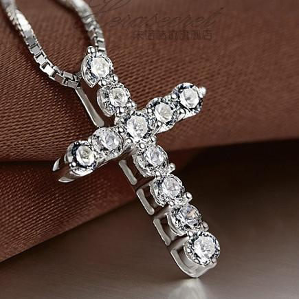 Diamond Silver Cross Pendant