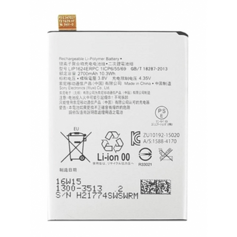 Replacement_Battery_For_Sony_Xperia_X_PERFORMANCE_SA6VD2Y8DHCN.png