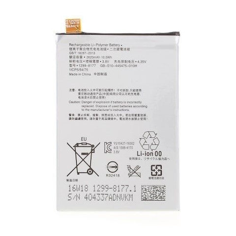 Replacement_Battery_For_Sony_Xperia_X_SA76SWHLBJVA.jpg