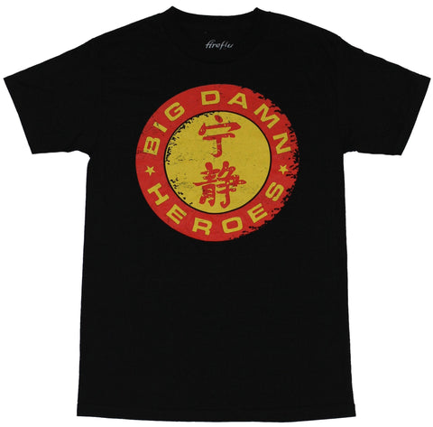 Serenity Firefly Mens T-Shirt - Big Damn Heroes Red Yellow Circle