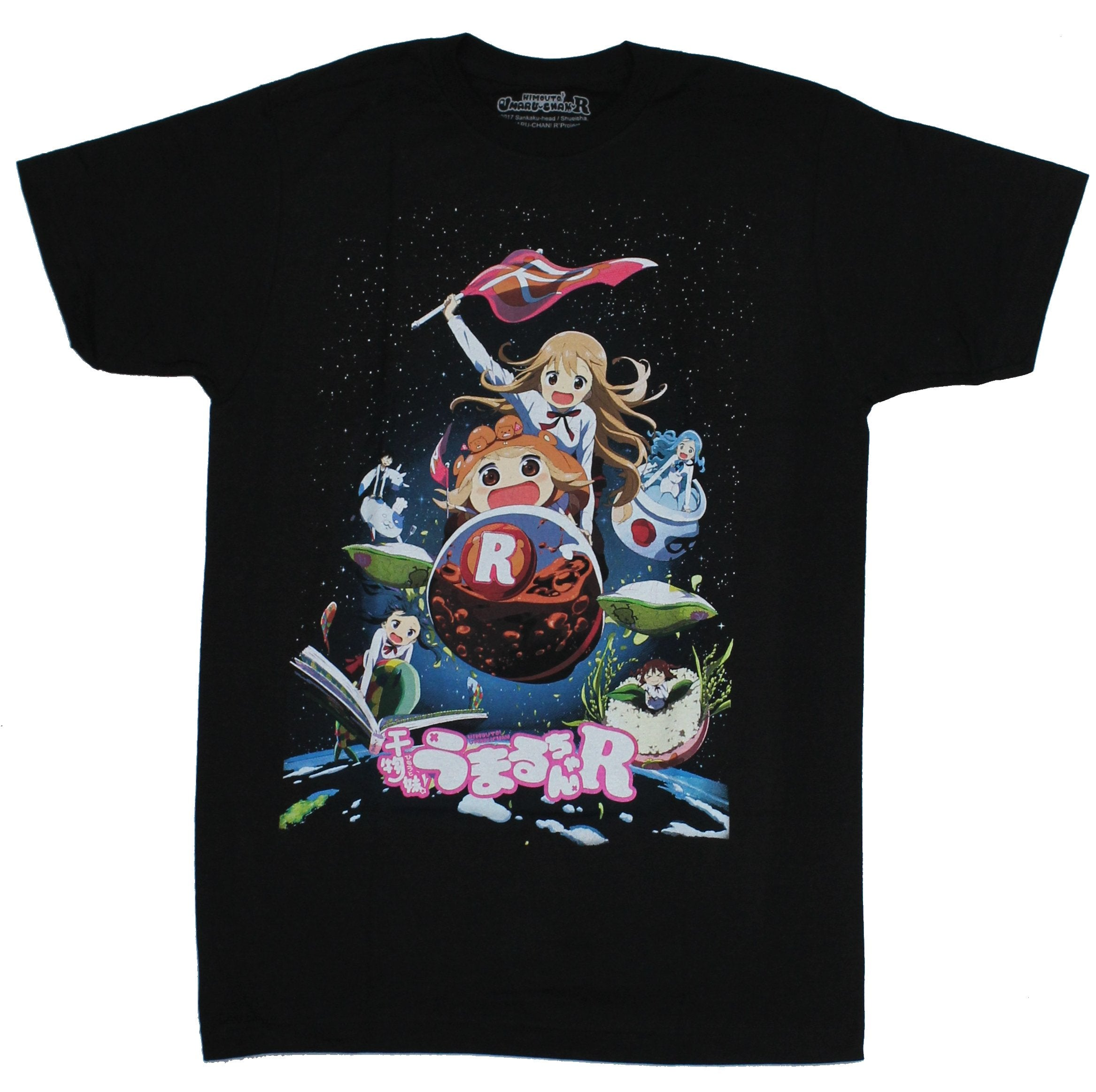 Himouto! Umaru-Chan Mens  T-Shirt -  Spacey Adventure Pandemonium