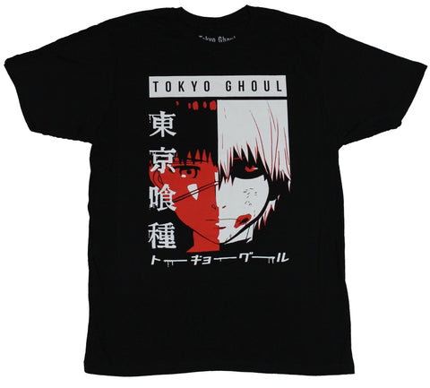 Tokyo Ghoul Mens T-Shirt - Red & White Part Human Part Ghoul Image