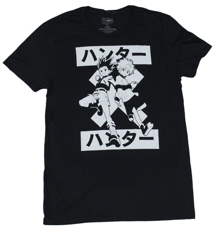 Hunter X Hunter Mens T-Shirt -X Duo in Japanese Characters