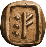 Coin of the First Men