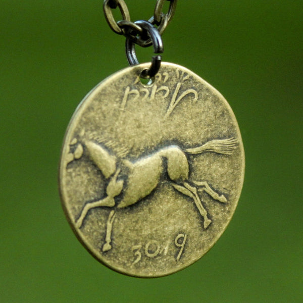 PRESALE - ROHAN™ Brass Brumby Necklace
