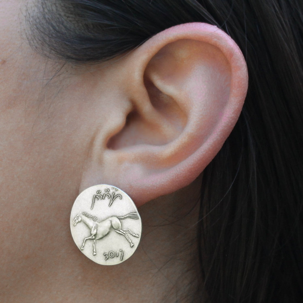ROHAN™ Silver Stallion Post Earrings - Limited Edition