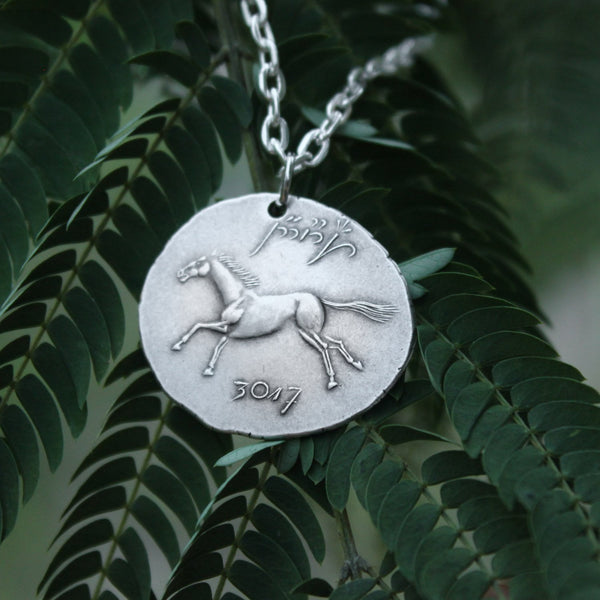 ROHAN™ Silver Stallion Necklace