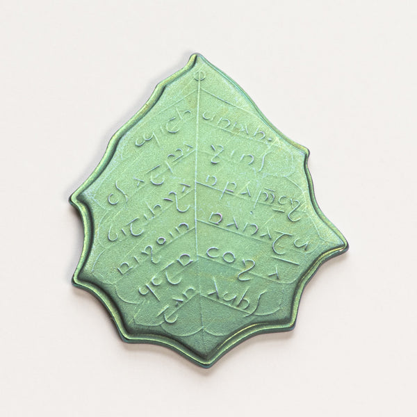 MITHRIL™ Elvish Leaf of Spring Coin
