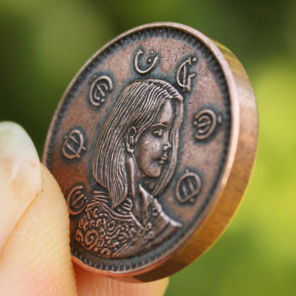 Mistborn coin - Copper Clip of Elendel by Brandon Sanderson - coin by Shire Post Mint