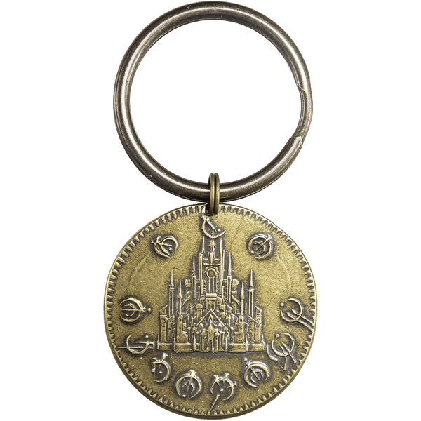 Golden Boxing of The Final Empire Keyring - Mistborn, Brandon Sanderson