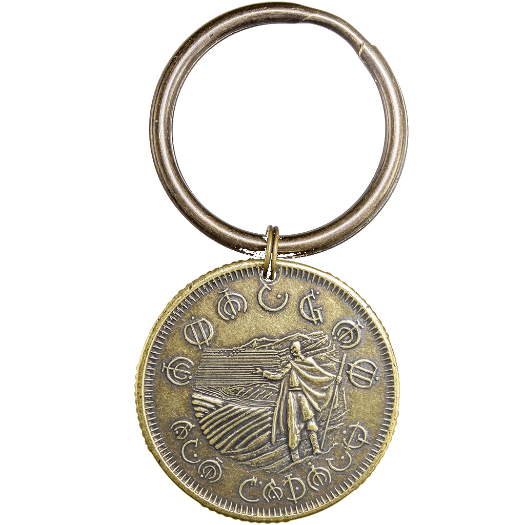 Golden Boxing of Elendel Keyring - Mistborn, Brandon Sanderson