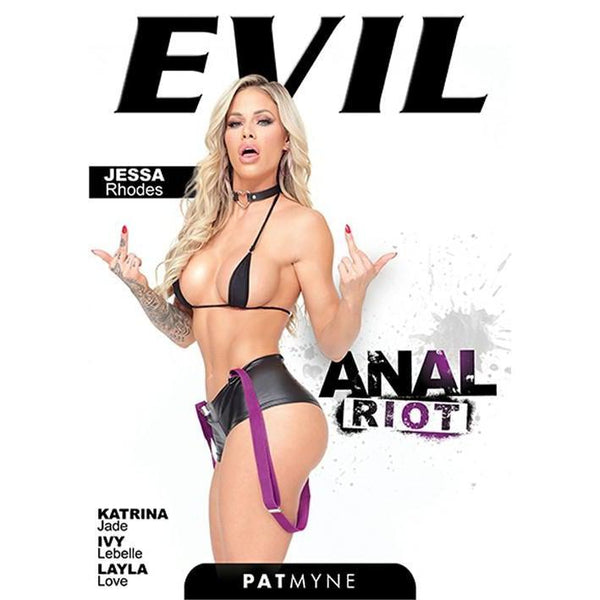 Adult Movie - Anal Riot-DVDC-The Love Zone