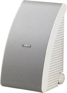 "Yamaha NS-AW992 Indoor/Outdoor Speakers, 8"" Waterproof Woofer, Weatherproof Design, Angled Construction, Pair, White"