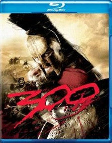 300  Digital Copy Download Code UV Ultra Violet VUDU HD HDX