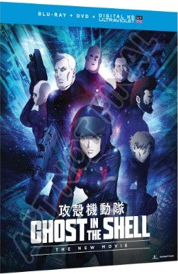 Ghost in the Shell: The New Movie Digital Copy Download Code UV Ultra Violet VUDU HD HDX