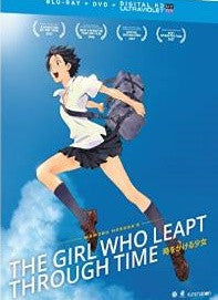 Girl Who Leapt Through Time Digital Copy Download Code UV Ultra Violet VUDU HD HDX