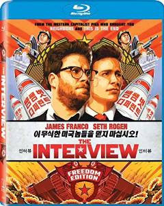 Interview Digital Copy Download Code VUDU HDX