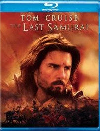 Last Samurai Digital Copy Download Code UV Ultra Violet VUDU HD HDX