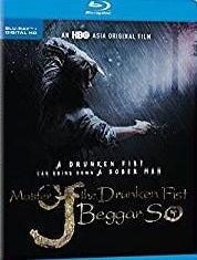 Master of the Drunken Fist Digital Copy Download Code iTunes HD